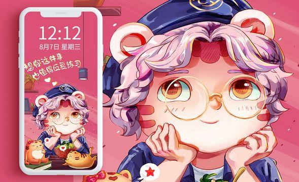 PS-板绘七夕主题品牌宣传插画