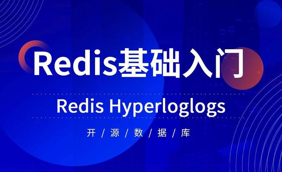Redis-Hyperloglogs