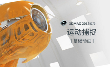 3dMax-圆环绘制练习题