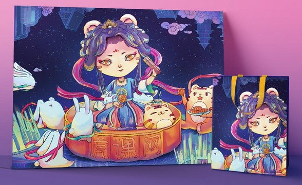 中秋主题礼盒包装插画教程-上色到最后调整部分