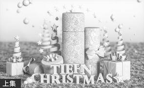 C4D+OC-建模-圣诞节白色质感海报