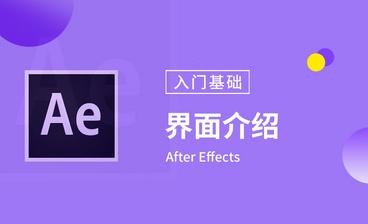AE-追波风动效设计