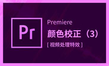PR-键控效果-绿幕抠像