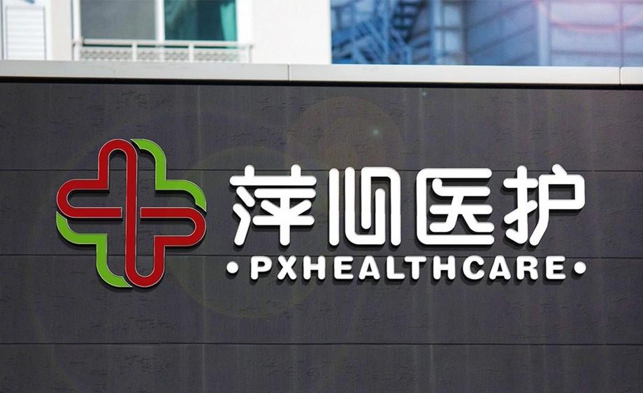 AI-医疗类护理品牌logo设计
