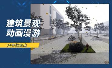 SU-细化步行主道