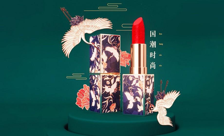 C4D+OC-国潮化妆礼盒系列之口红