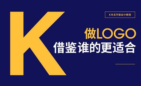 『研习设』做 logo借鉴谁的更合适