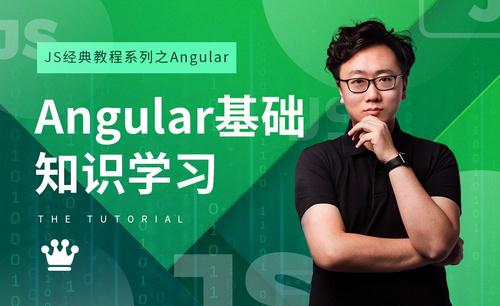 初识Angular-JS经典教程之Angular