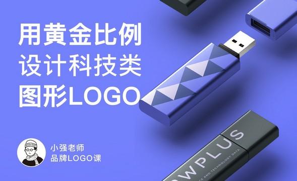 AI-如何设计科技类LOGO