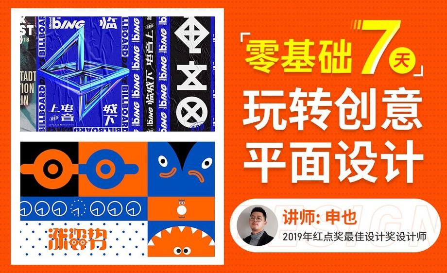 1.科技感海报设计