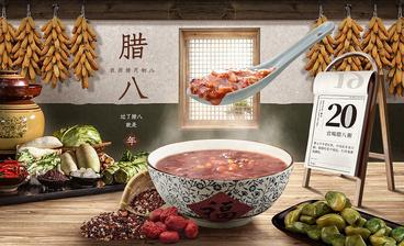PS-2021牛年金牛春节海报