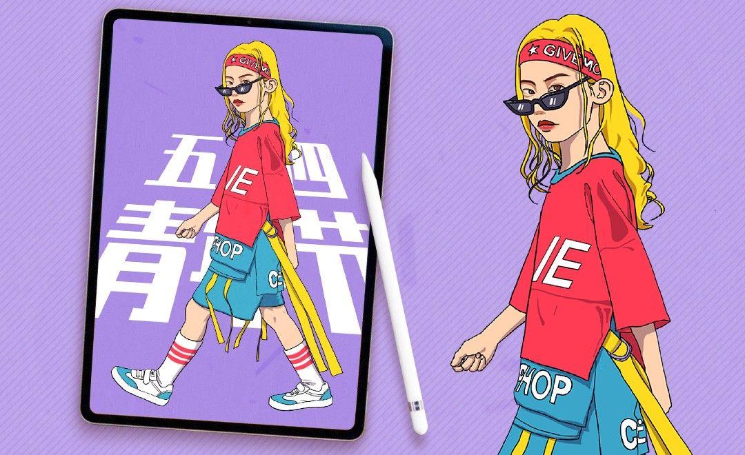Procreate-五四青年节女生插画-iPad绘画