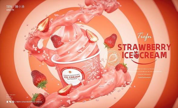 C4D+OC-草莓冰淇淋