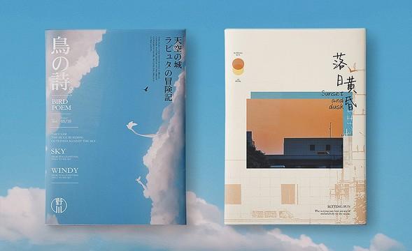 PS-如何将照片设计成书籍封面