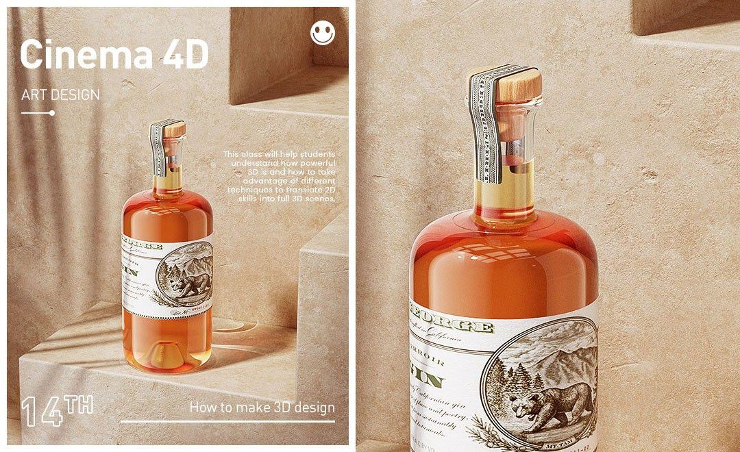 C4D+RS-威士忌渲染后期